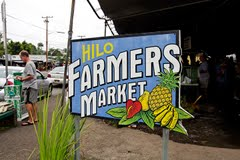 Entrance of Hilo Farmers Market
