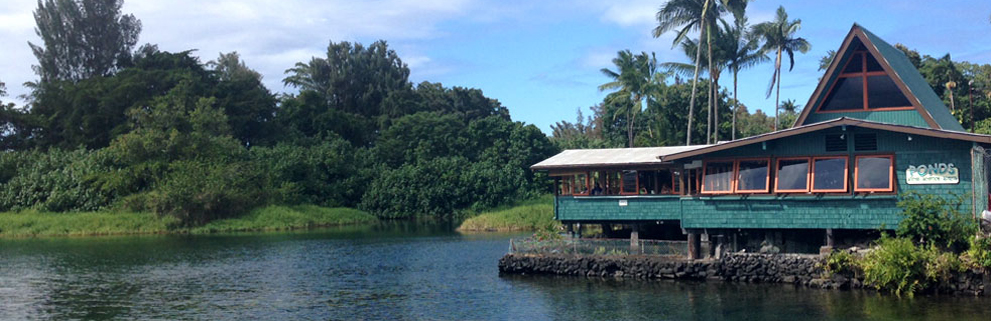Ponds Restaurant