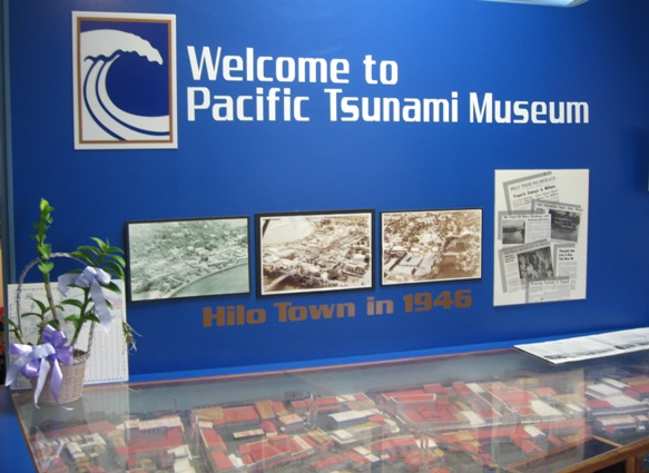 pacific-tsunami-museum-in-hilo-hawaii