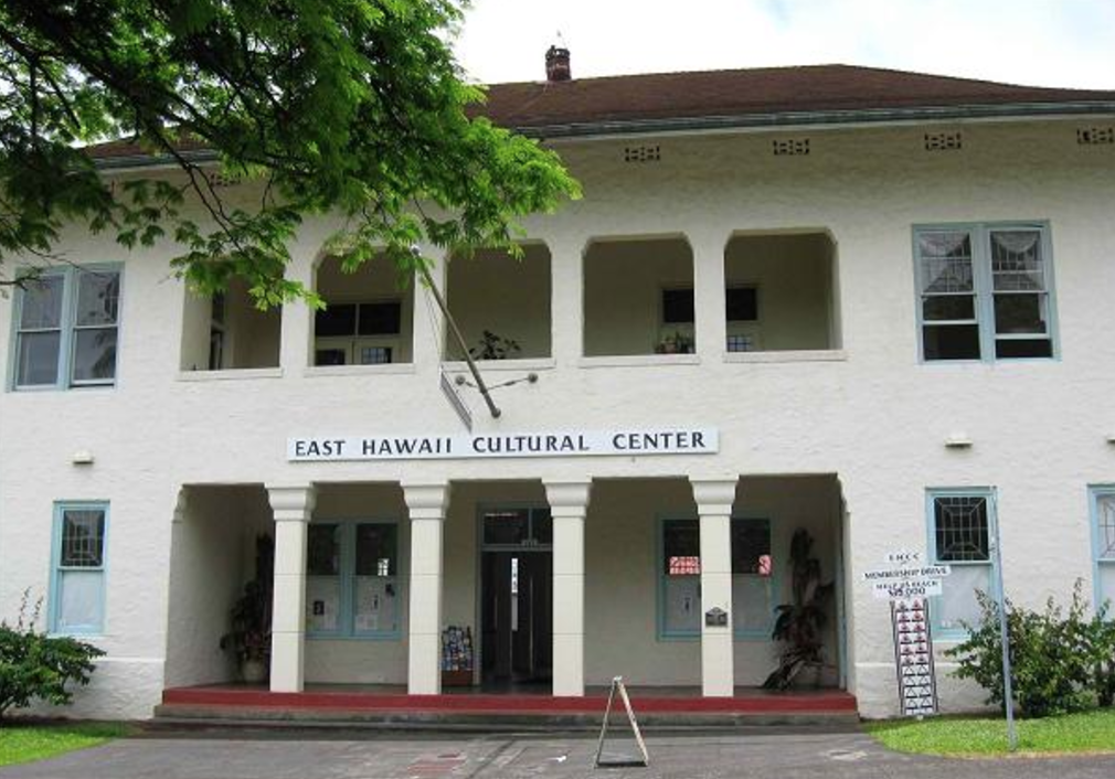 east-hawaii-cultural-center